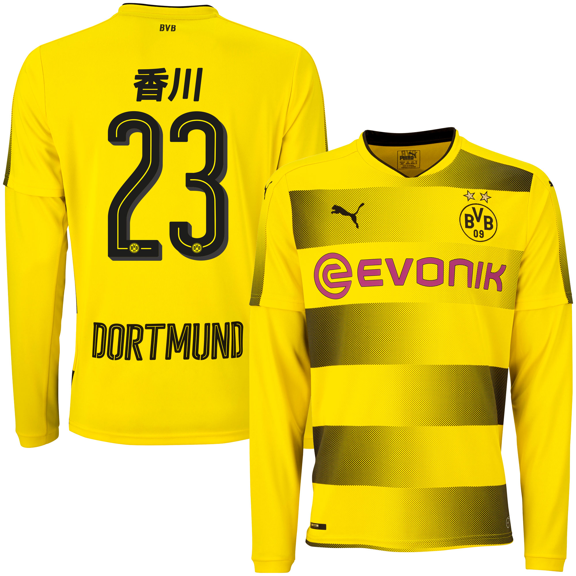 Borussia Dortmund Home L/S Kagawa Jersey 2017 / 2018 (Kanji Script Printing) - S