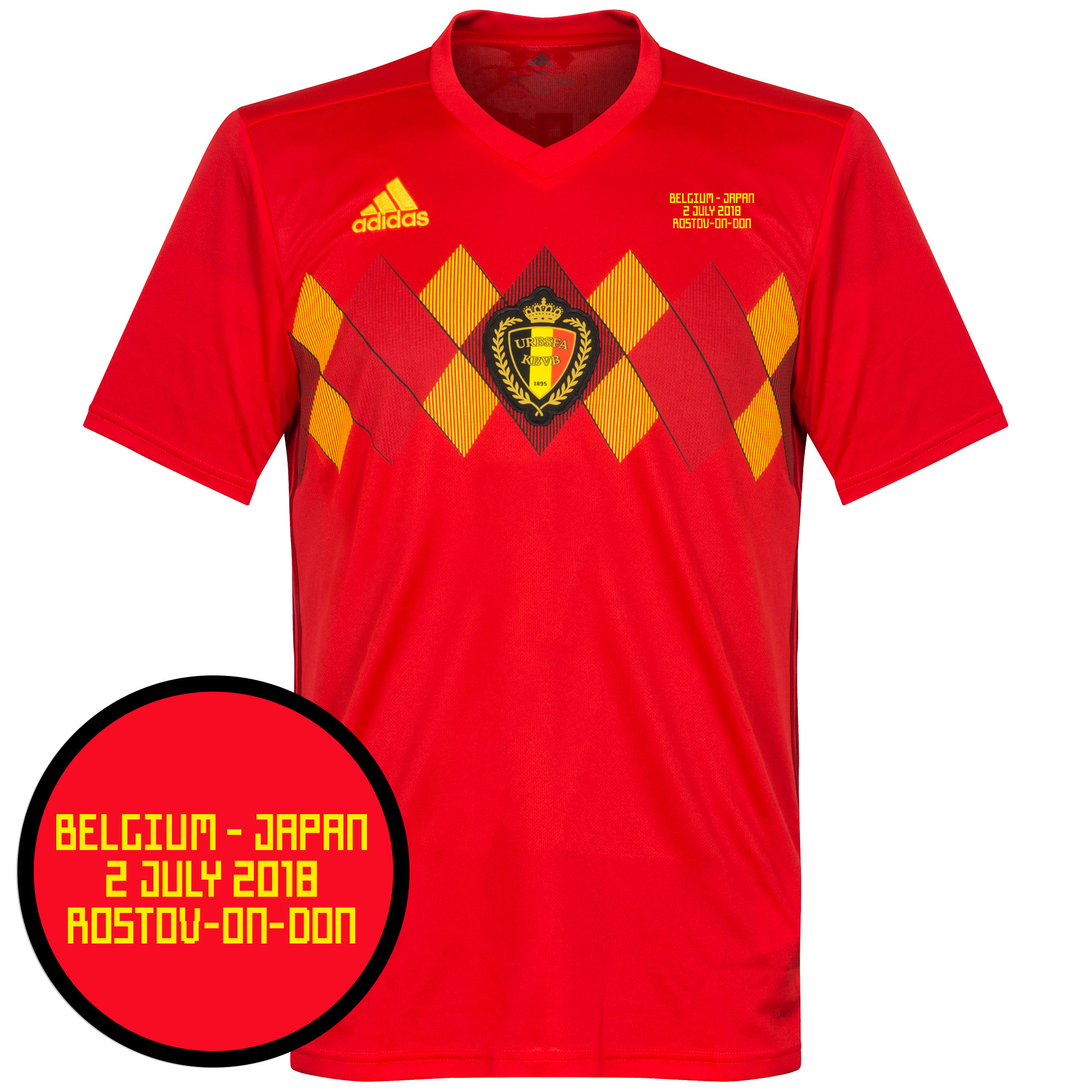 Belgium Home Shirt 2018 2019 ince vs Japan Matchday Transfer - 58