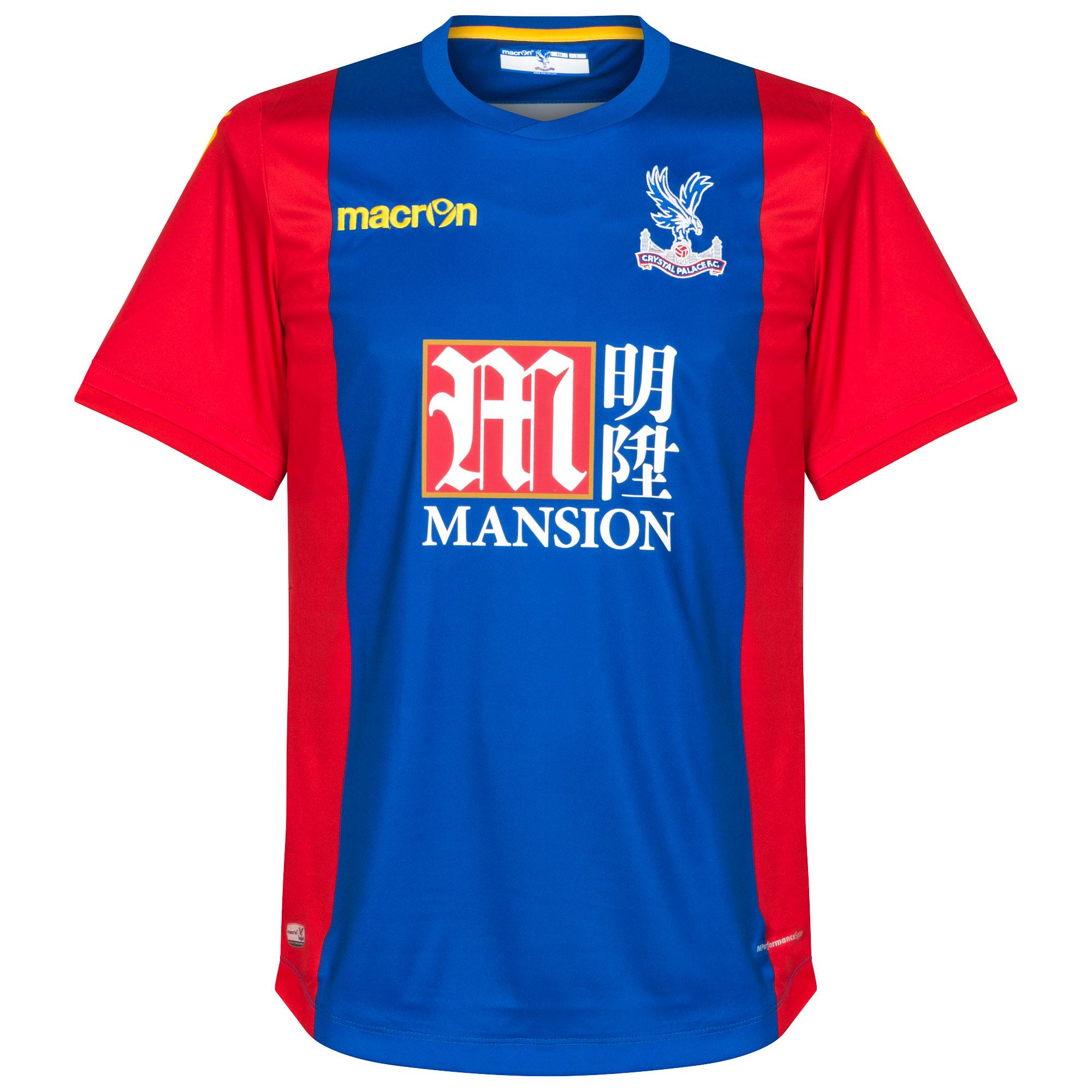 Crystal Palace Home Shirt 2016 2017