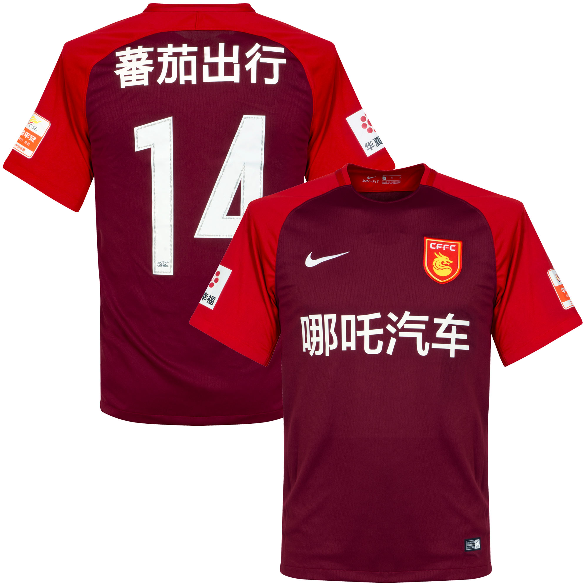 df89474418c Nike Hebei China Fortune Mens SS Home Shirt 2018 19 Image