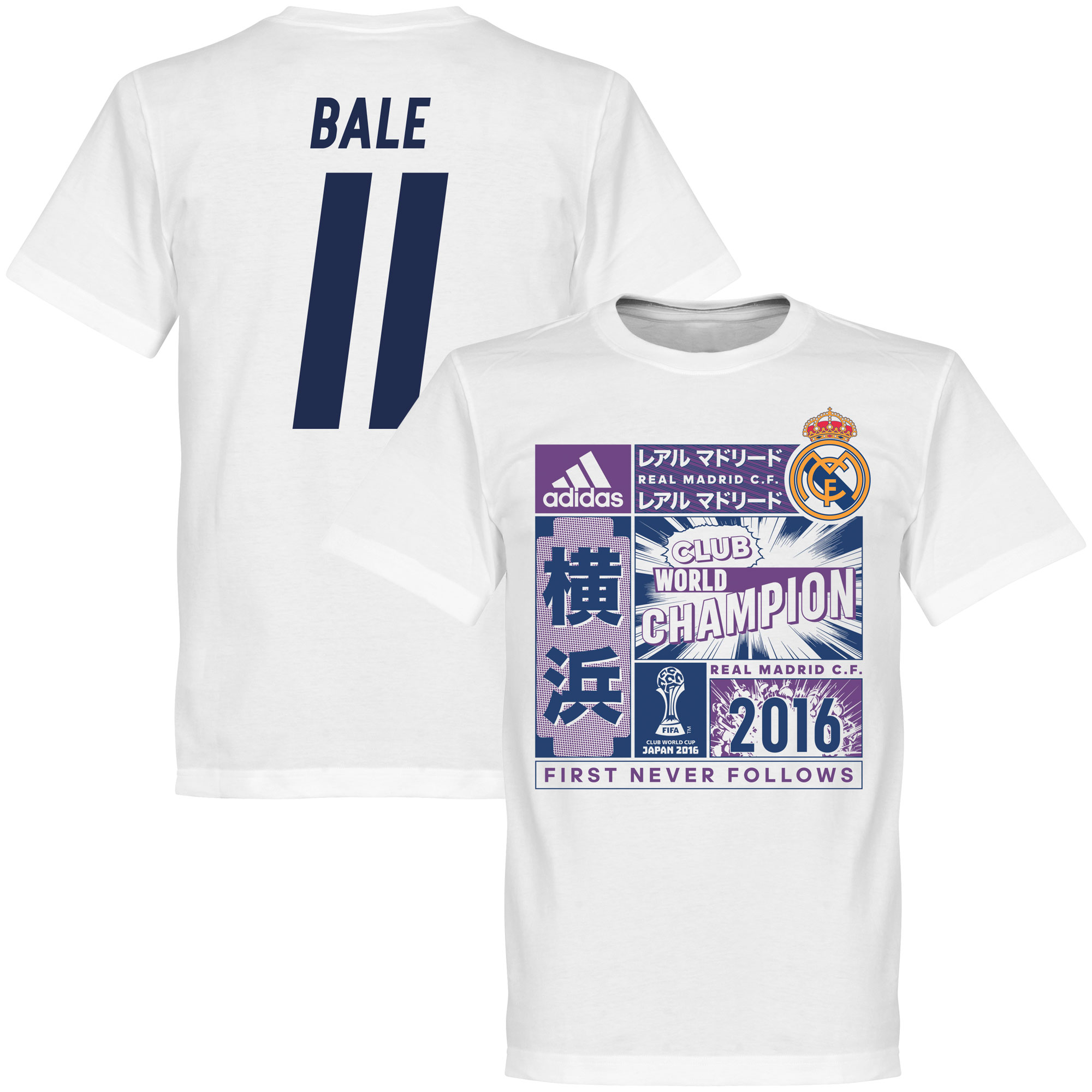 adidas Real Madrid 2016 Club World Cup Official Winners Tee + Bale 11 - 54