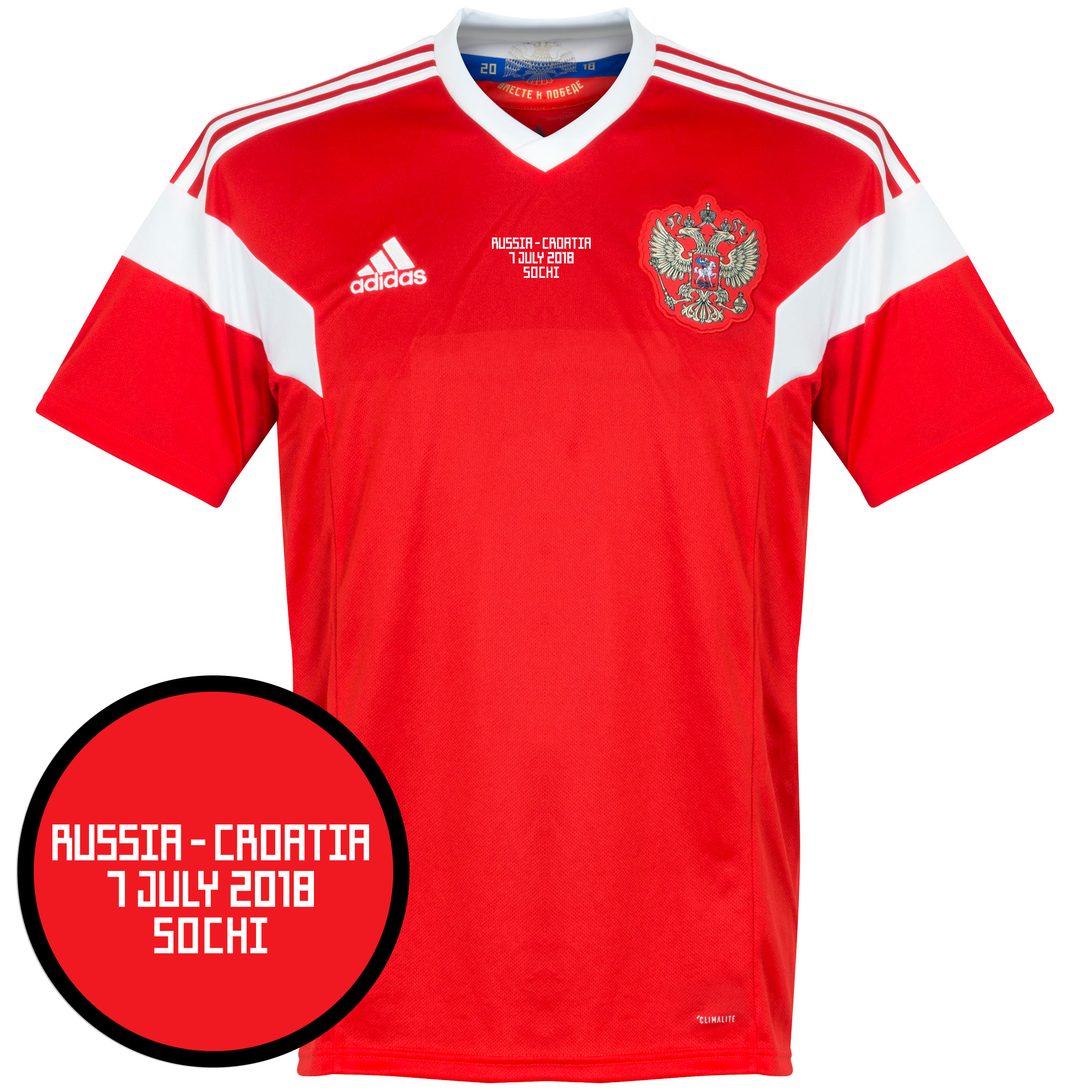 4e53edc189c Russia Football Kits