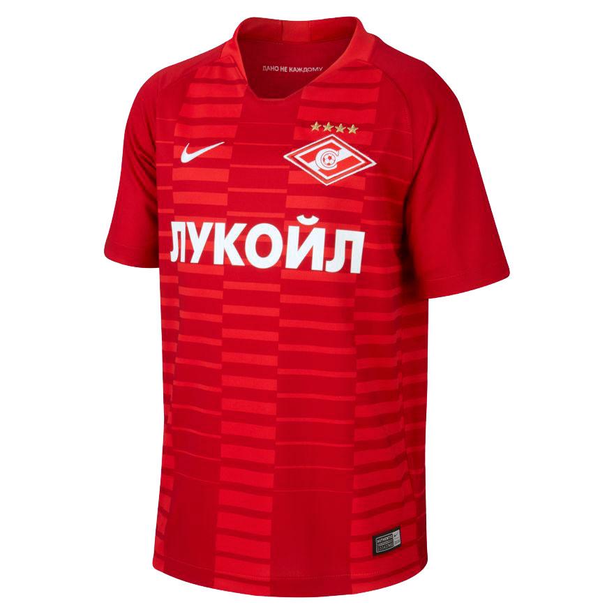 Spartak Moscow Away Shirt 2018 2019
